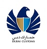 United Arab Emirates - Dubaï Customs